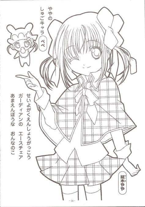 Shugo chara coloring pages for kids printable free
