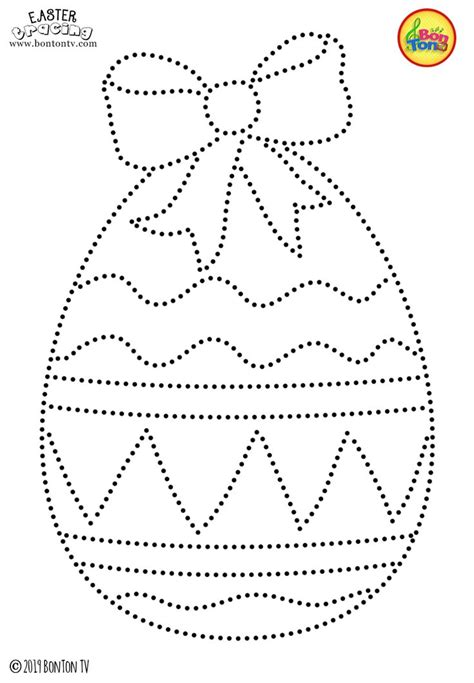 Spring Coloring Pages and Tracer Pages
