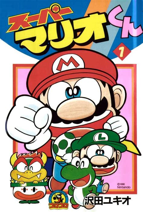 Super Mario Kun Super Mario Wiki the Mario encyclopedia