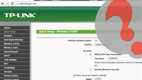 TP Link wireless AC router configuration and manual setup