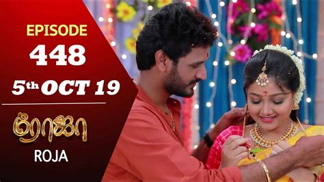 Tamil New Video Songs Tamilo Watch Tamil TV Serial