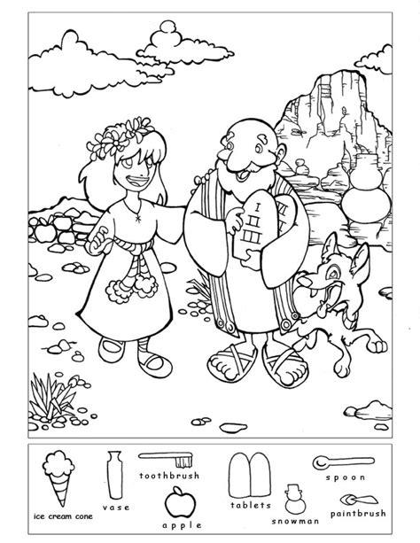 Ten Commandments Hidden Puzzle Free Printable