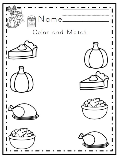 Thanksgiving Coloring Pages and Learn to Print Tracer Pages