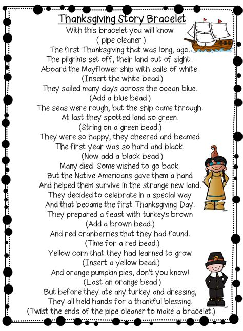 Thanksgiving Stories Printable Thanksgiving Short Stories