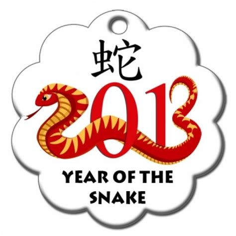 The 2013 Year of the Snake sixth animal sign of Chinese