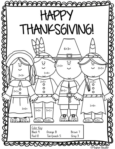 The First Thanksgiving Student Activities for Grades PreK