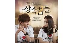 The Heirs - Wiki Drama