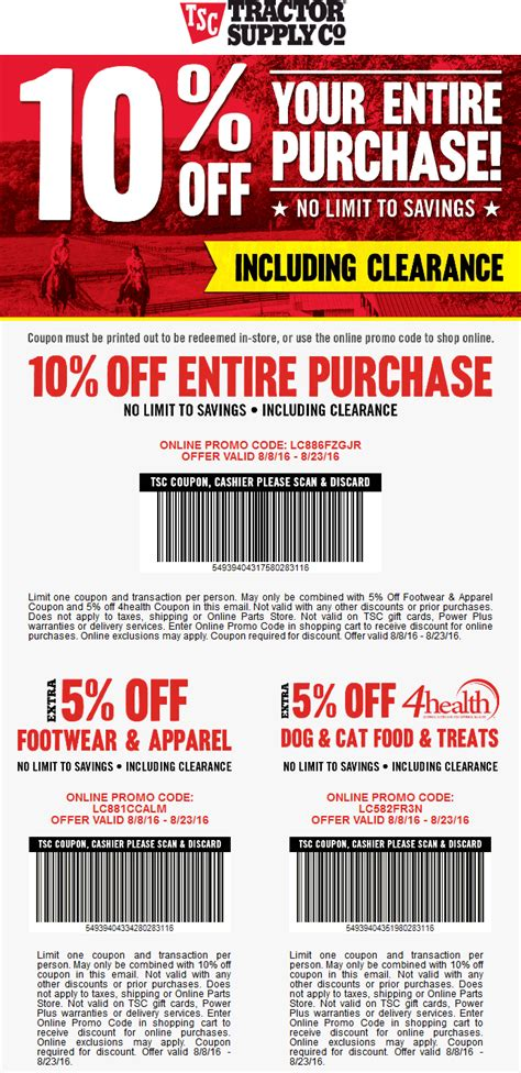 Tractor Supply Company Coupons Promo Codes 2017