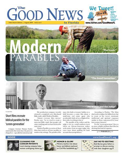 UIS News August 2009