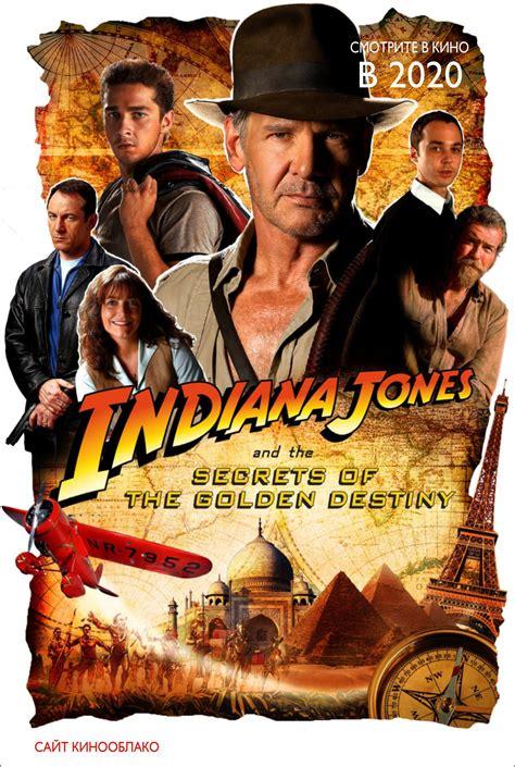 Untitled Indiana Jones Project 2020 IMDb