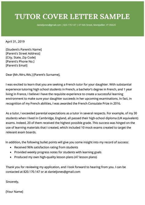 Upload a Cover Letter Online Find Cover Letter Examples