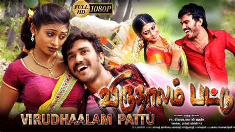 Video Songs Tamilo Watch Tamil TV Serial Shows