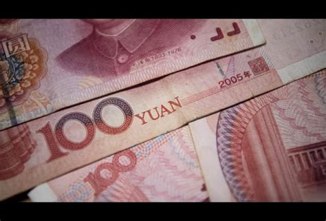 Will The Chinese Yuan Ever Displace The Dollar