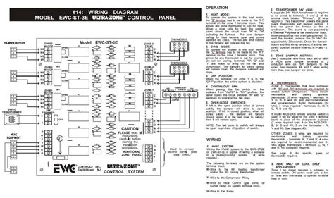 ewc damper motor wiring ewc image wiring diagram wiring diagrams for thermostats carrier images lennox air handler on ewc damper motor wiring
