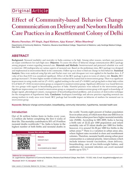 how to write medical research paper