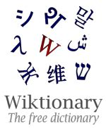 a Wiktionary