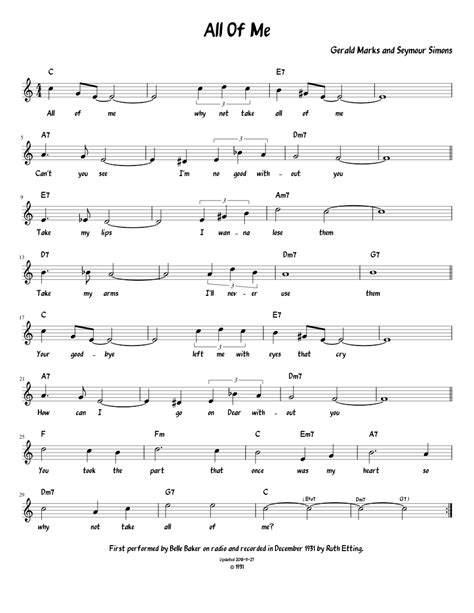 All Of Me Oboe  music sheet