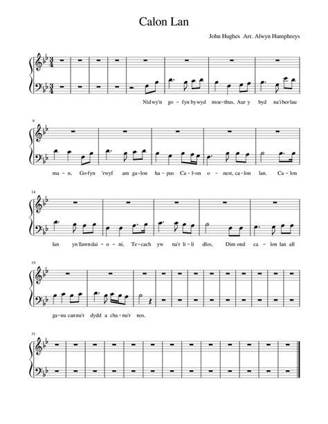 An Lan Piano Solo  music sheet