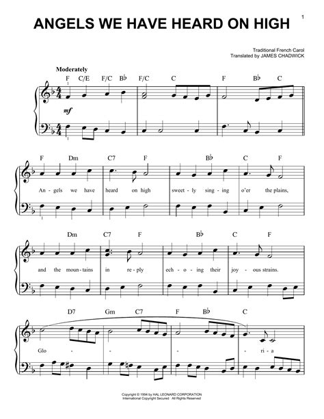angels we have heard on high duo oboe and piano music sheet