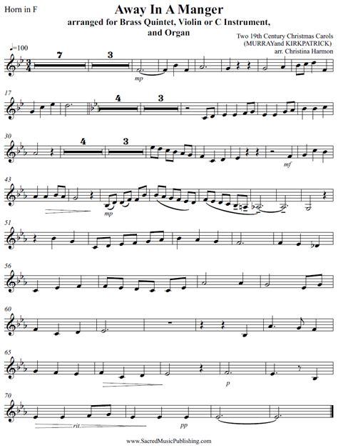 Away In A Manger Brass Quintet Violin And Organ  music sheet