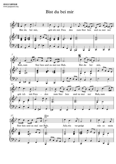 Bist Du Bei Mir For Tuba Piano  music sheet