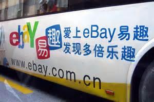 chinese eBay