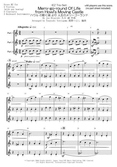 Ez Trio Set Merry Go Round Of Life From Howls Moving Castle  music sheet