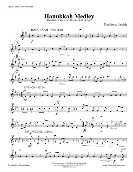 Hanukkah Medley Hanukkahs Vivon My Dreidel Rock Of Ages For Double Reed Trio Two Oboes English Horn Or French Horn  music sheet