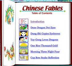 http www starfall n level c chinese fables load htm f