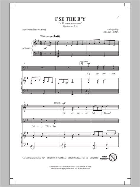 I Se The B Y  music sheet