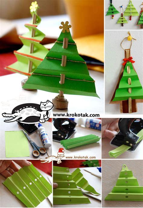 krokotak Accordion Fold CHRISTMAS TREE