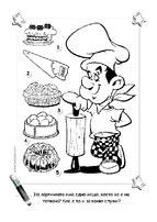 krokotak FOOD Coloring Pages