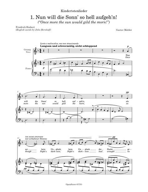 Mahler Nun Will Die Sonn So Hell Aufgeh N Kindertotenlieder Nr 1 In G Minorv For Voice And Piano  music sheet