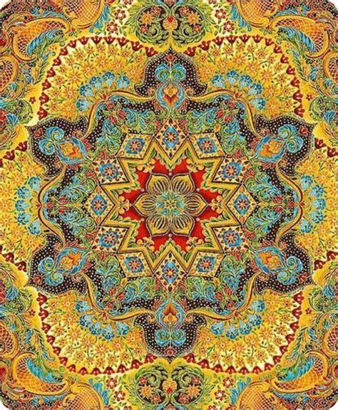 mandala game eBay