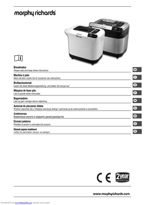 free download ebooks Morphy Richards Breadmaker Instruction Manual.pdf