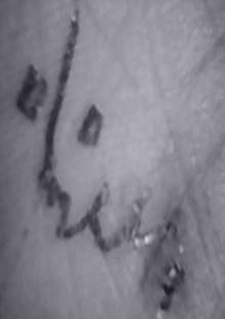 Morse Charang 000203  music sheet