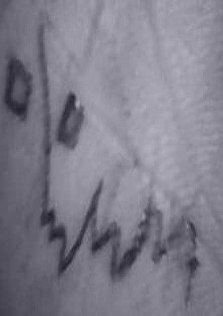 Morse Charang 003127  music sheet