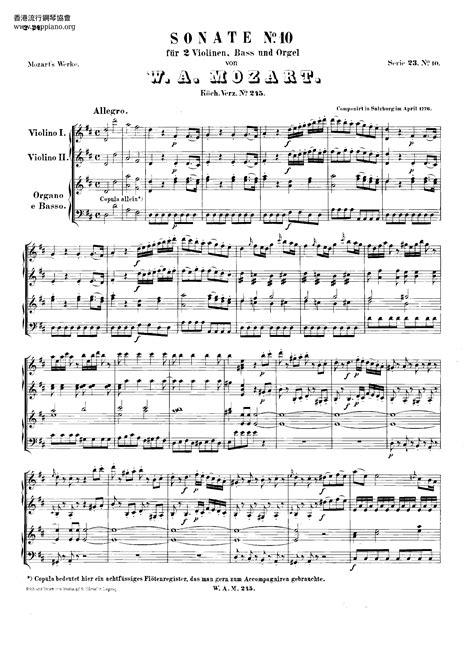 Mozart Church Sonata In D  music sheet