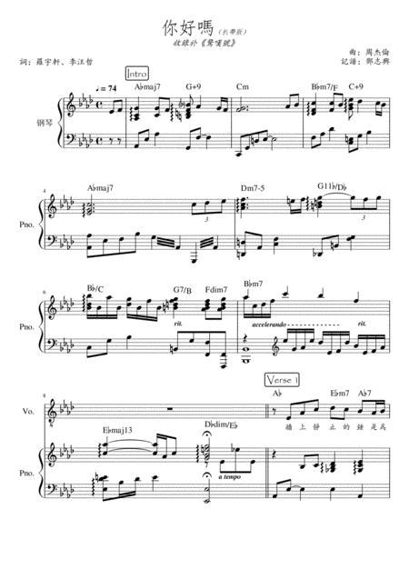 Ni Hao Ma  music sheet