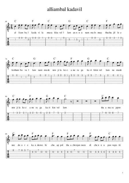 Old Malayalam Songs Sheet Music With Tabs Chords And Lyrics music sheet