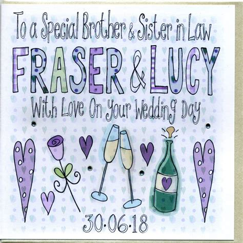 personalised special brother wedding card by claire sowden