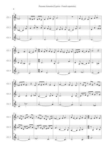 Personet Armonia Recorders  music sheet