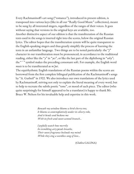 Rachmaninoff Sergei Beneath My Window An Art Song With Transcription And Translation A Major  music sheet