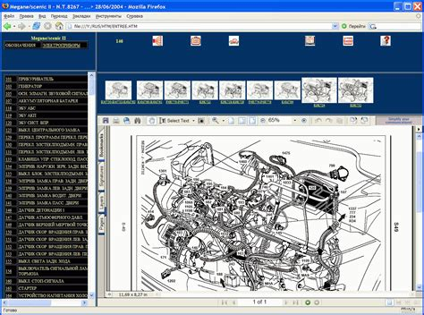 free download ebooks Renault Grand Espace Wiring Diagram