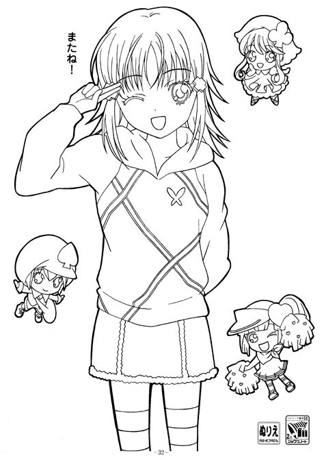 shugo chara coloring pages Google Search Anime