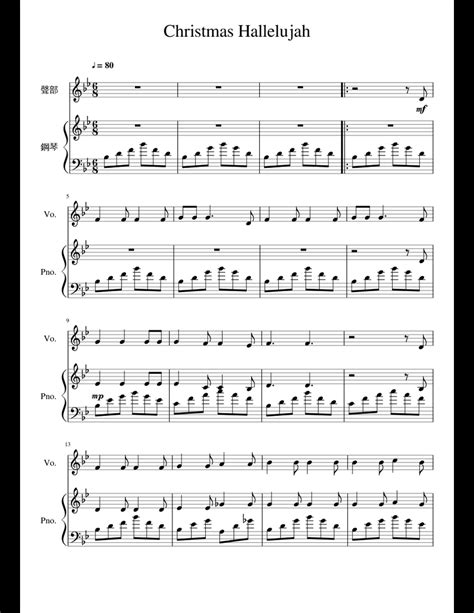 We Want Snow For Christmas Strings And Piano  music sheet