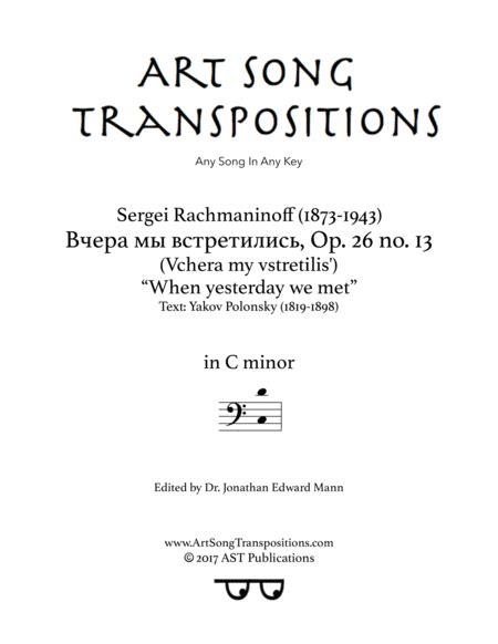 When Yesterday We Met Op 26 No 13 C Minor Bass Clef  music sheet