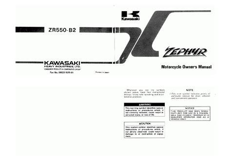free download ebooks Zephyr Automobile Manual.pdf