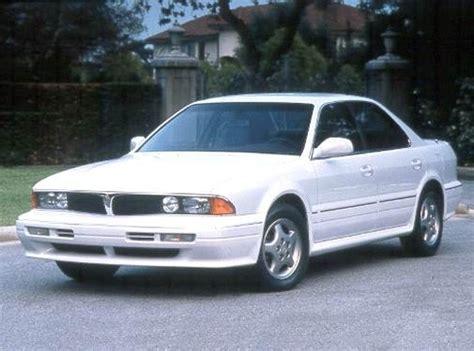 1992 Mitsubishi Diamante Free Manua (ePUB/PDF)