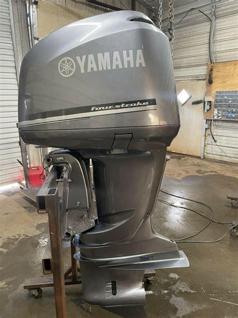 2005 Yamaha F250 Txrd Outboard Service Repair Maintenance